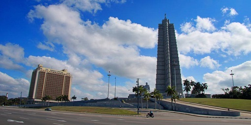 CITY TOUR HABANA<br /><strong>SIN ALMUERZO <strong class='extra_info_articulo'>- desde 80.00 €  </strong></strong>